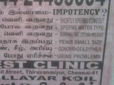 Sleeping Time Sperm Release - Classic Indian English